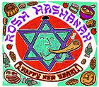 Rosh Hashanah Gift Boxes